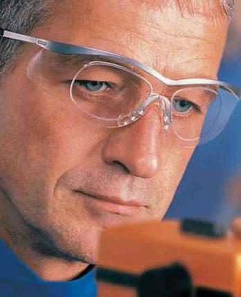 Munkavédelmi szemüvegek